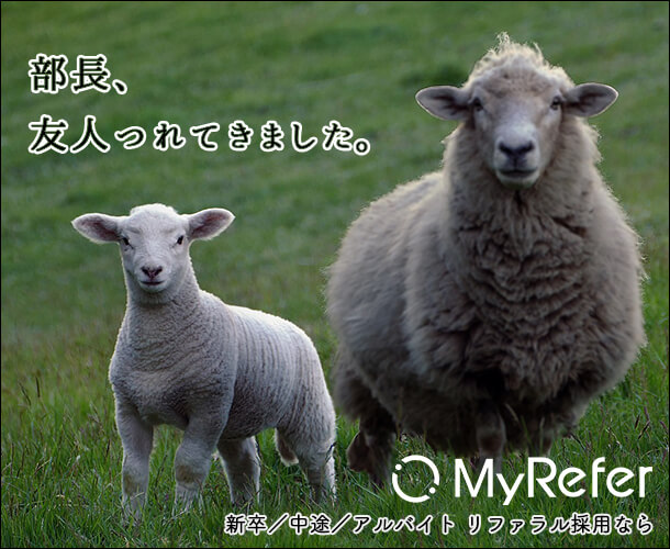 MyRefer