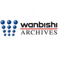 wanbishi_logo